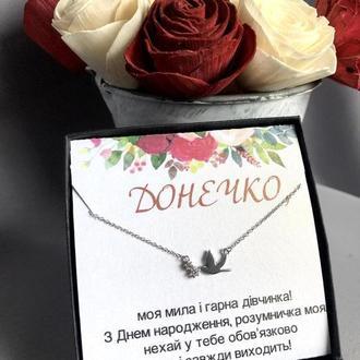 Подвеска с птичкой из серебра, красивый подарок дочке, подвеска дочке