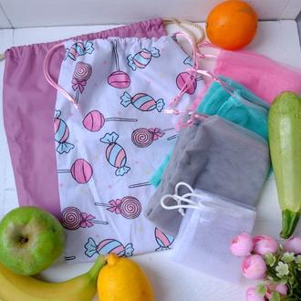 "Эко мешочки для покупок, набор эко пакетов ""Candy"", фруктовки, мішечки zero west"
