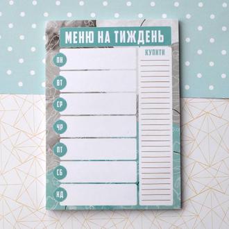 Блок для записи меню