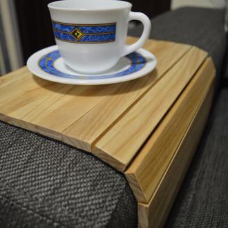 Деревянная накладка-столик на подлокотник дивана (лак)