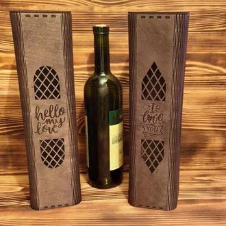 Футляр для винной бутылки с Вашим лого, инициалами или аутентичной надписью на память. Размер 32*8см