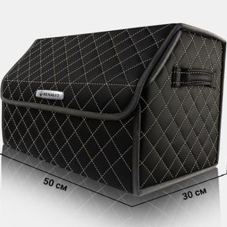 Органайзер в багажник авто Renault от Carbag Чёрный с бежевой строчкой и чёрной окантовкой
