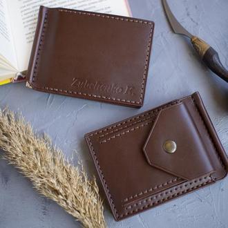 Кожаный портмоне прижим для купюр с монетницей, с гравировкой (тиснением)