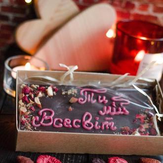 Шоколадная плитка подарочная, с надписью на ваш выбор (буквы прописные) Afrodiziak