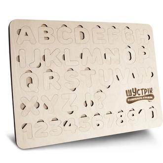 Деревянная азбука сортер (украинский, русский, английский язык)