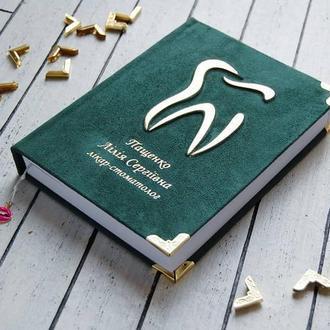 Ежедневник/блокнот для стоматолога «Green»