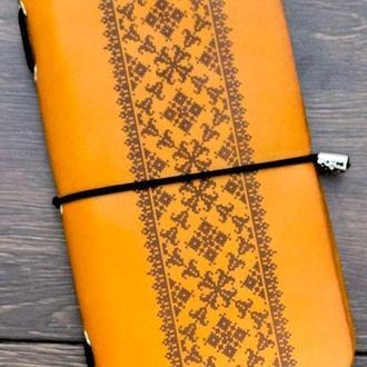 """Блокнот путешественника Classic """"Украинский орнамент"""" (вертикальный)."""