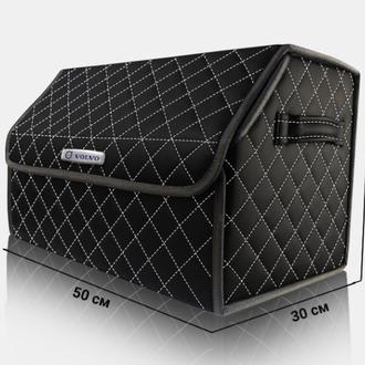 Органайзер в багажник авто Volvo от Carbag Чёрный с белой строчкой и чёрной окантовкой