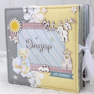 Фотоальбом для новорожденного мальчика , скрап альбом для малыша