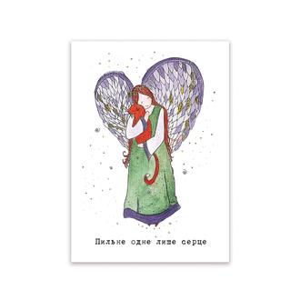 Открытка «Девочка-ангел»