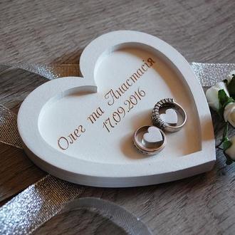 коробочка сердце для свадебных колец