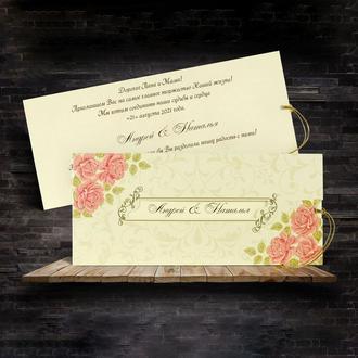 Красивые приглашения с розами (арт. 5653)