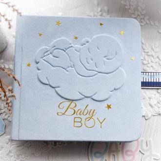 Фотоальбом для хлопчика. Українською.