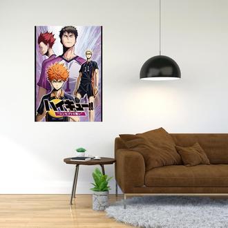 """Плакат-постер с принтом """"Haikyuu - Волейбол (спортивная манга, аниме) 2"""""""