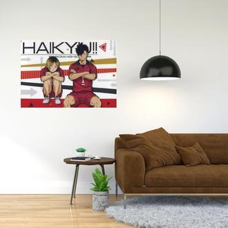 """Плакат-постер с принтом """"Haikyuu - Волейбол (спортивная манга, аниме) 17"""""""