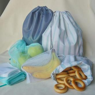 Набор экомешочков 7шт + чехол, фруктовки. Сеточки, мешочки из ткани