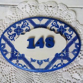 Номерной знак для квартиры или дома