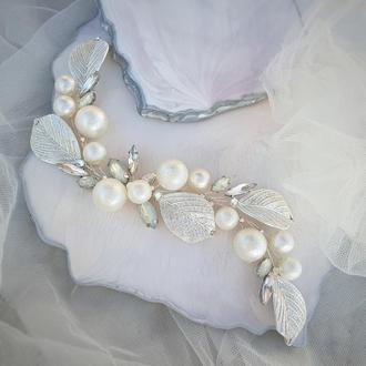 Свадебное украшение для волос, веточка в прическу, веточка на голову, венок свадебный