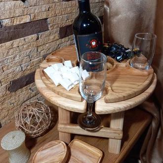Дерев'яна яний винний стіл+Менажниця.Розкладний піднос для вина та сиру