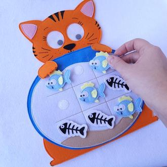 Розвиваюча гра хрестики-нулики з фетру для дітей, на липучці. Настільні ігри, іграшки з фетру