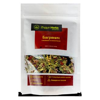 """Витаминный ягодный чай Zhygun Herbs """"Багряныч"""""""