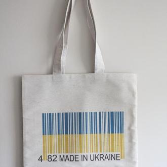 Еко сумка Made in Ukraine