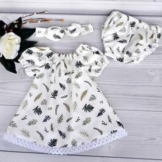"""Летний комплект: платье,повязка и трусики для девочки """"Папоротники на молочном"""""""