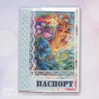 Голубая Обложка на паспорт с феями • обложка на загран • обложка скрапбукинг