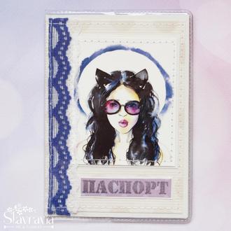 Обложка на паспорт с девушкой кошкой • обложка на загран • обложка скрапбукинг