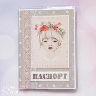 Обложка на паспорт с девушкой • обложка на загран • обложка скрапбукинг