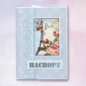 Голубая Обложка на паспорт с эйфелевой башней • обложка на загран • обложка скрапбукинг