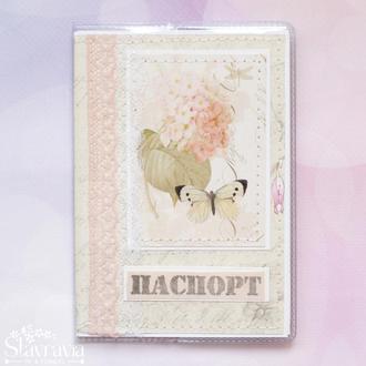 Обложка на паспорт с бабочкой  • обложка на загран • обложка скрапбукинг