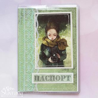 Обложка на паспорт для фотографа • обложка на загран • обложка скрапбукинг