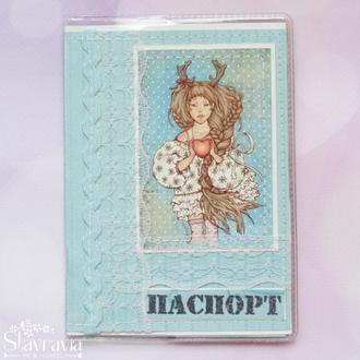 Синяя Обложка на паспорт с  девушкой • обложка на загран • обложка скрапбукинг