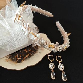 Набір весільних прикрас обруч і сережки Ksenija Vitali, пудрового кольору