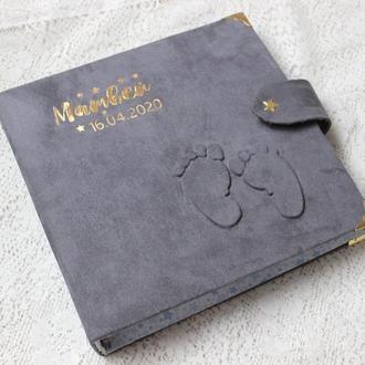 Альбом для мальчика , бебибук для мальчика, мамин дневник