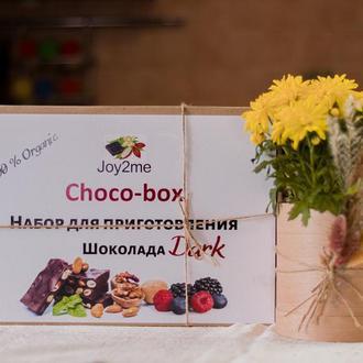 Joy2me Choco-Box Dark