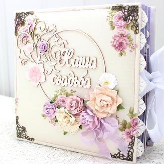 Свадебный фотоальбом, подарок на свадьбу или годовщину