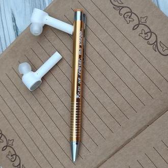 Золотая ручка с гравировкой, ручка с мотивацией, подарочная ручка