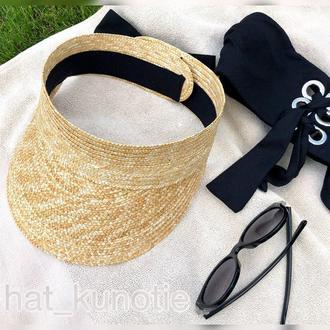 Соломенная шляпа - Соломенный козырёк