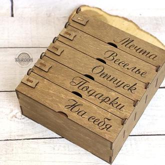 Копилка с защелками на каждом отделении( 5 отделений), надписи ваши