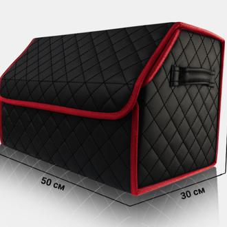 Органайзер в багажник авто от Carbag Черный с черной строчкой и красной окантовкой