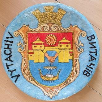 """Декоративная тарелка диаметром 30 см из """"Солнцесияние 2"""" шамотной трипольской глины"""