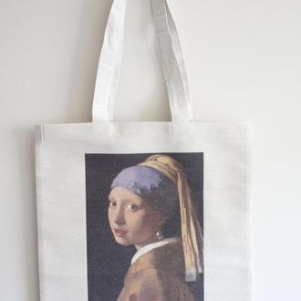 Еко сумка арт принт Дівчина з перловою сережкою