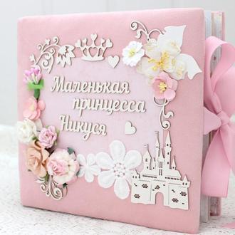 Альбом  для новорожденной девочки , подарок новорожденной
