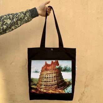 Арт шоппер Башня Брейгель, черная эко сумка с принтом, искусство, сумка для покупок с карманом торба