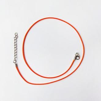 Основа-колье, шнур нейлоновый вощеный оранжевый, 45 см+удлинитель