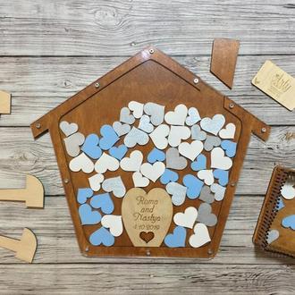Копилка-домик (40*45 см) с сердечками для пожеланий + подставка и коробочка для сердечек (№6)