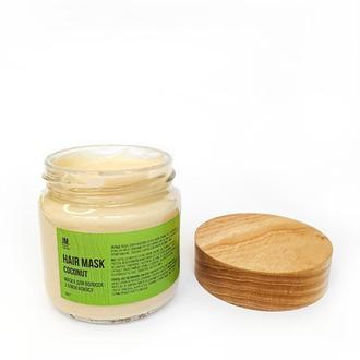 Увлажняющая маска для волос Coconut