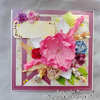 Цветочная яркая открытка!